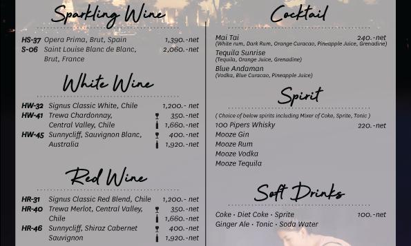 loy-krathong-beverage-list-a42-2